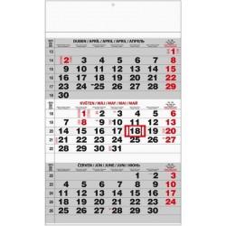 Kalendář 21N/BNC0 Tříměsíční černý 292x420